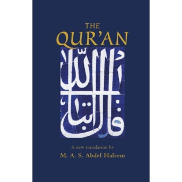 The Qur'an by Oxford University Press (Hardback, 2004)
