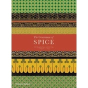 The Grammar of Spice: Gift Wrapping Paper Book