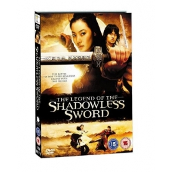 The Legend Of The Shadowless Sword DVD