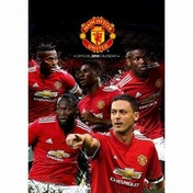 Manchester United F.C. Official 2018 Calendar