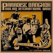 The Paradise Bangkok Molam International Band - 21st Century Molam Vinyl