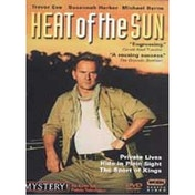 In The Heat Of The Sun DVD