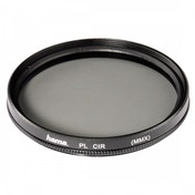 Hama Polarizing Filter Circular Coated 49mm