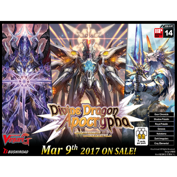 Cardfight Vanguard G Tcg Divine Dragon Apocrypha Booster Box 16 Packs Shop4megastore Com