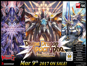 Cardfight Vanguard G TCG: Divine Dragon Apocrypha Booster Box (16 Packs)