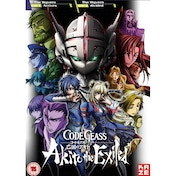 Code Geass Akito The Exiled: Part 1 And 2 DVD