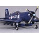 FMS 1400 F4U-4 Corsair ARTF with Retract V3 - Image 4