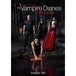 The Vampire Diaries Season 5 DVD - Image 2
