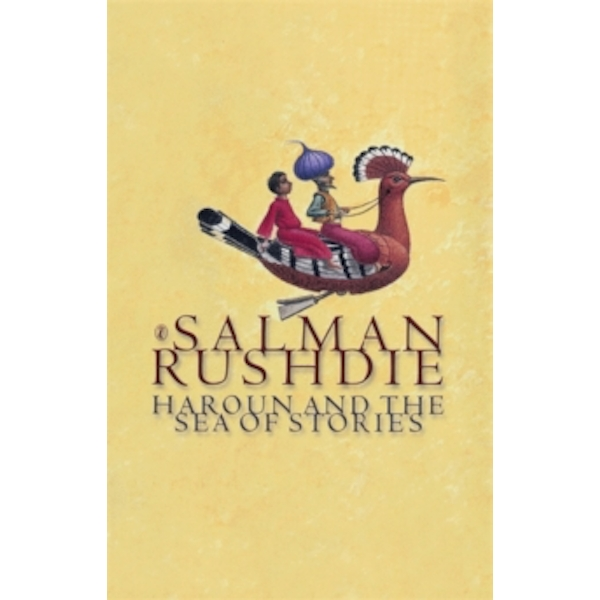 Haroun and the Sea of Stories by Salman Rushdie (Paperback, 1993)