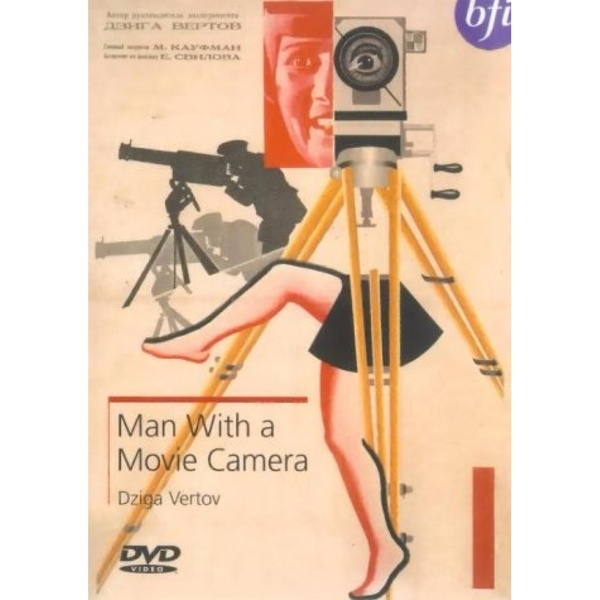 Man With A Movie Camera DVD