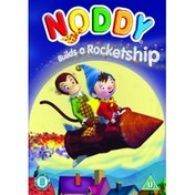 Noddy Rocket Ship DVD