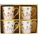 Lesser & Pavey Pretty Water Colour Busy Bees Design Mugs (Set of 4) - Image 2