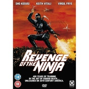 Revenge Of The Ninja DVD