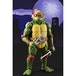 Raphael (Teenage Mutant Ninja Turtles) Bandai Tamashii Nations Figuarts Action Figure - Image 2