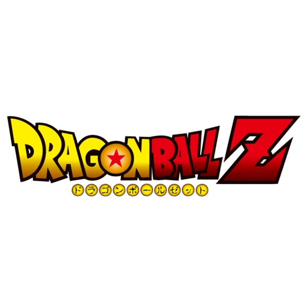 Dragon Ball Z Monopoly - Image 2
