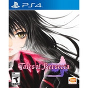 Tales Of Berseria PS4 Game (#)