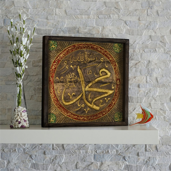 KZM652 Multicolor Decorative Framed MDF Painting