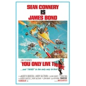 James Bond - You Only Live Twice Postcard