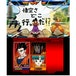 Dragon Ball Z Extreme Butoden 3DS Game - Image 2
