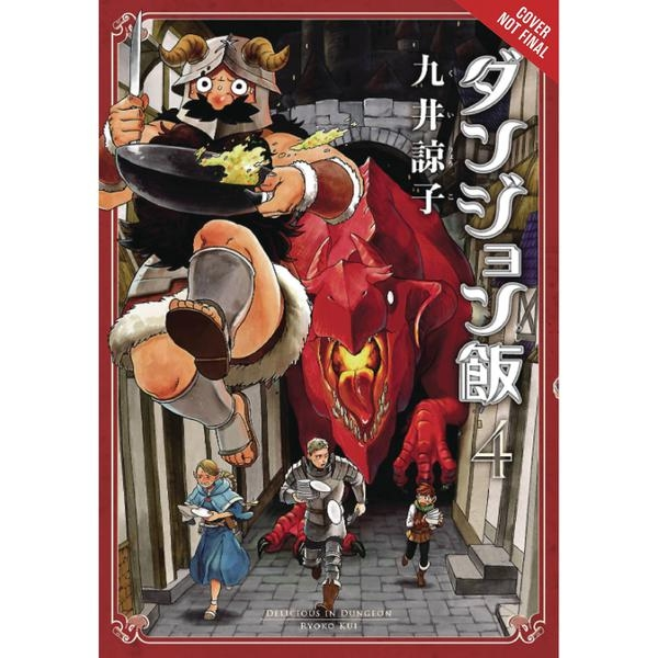 Delicious In Dungeon: Volume 4
