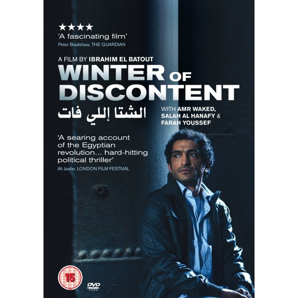 Winter of Discontent DVD