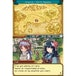 Rune Factory 2 A Fantasy Harvest Moon Game DS - Image 4