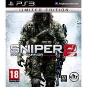 Sniper Ghost Warrior 2 Limited Edition Game PS3
