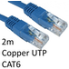 RJ45 (M) to RJ45 (M) CAT6 2m Blue OEM Moulded Boot Copper UTP Network Cable - Image 2