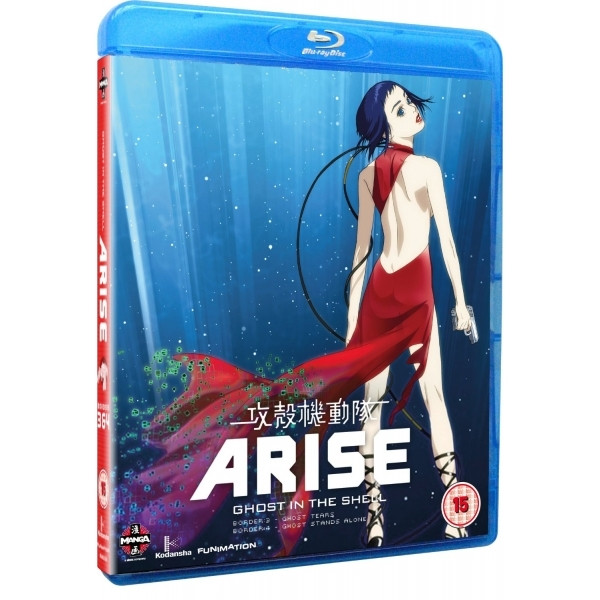 Ghost In The Shell Arise: Borders Parts 3 And 4 Blu-ray