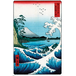 Hiroshige The Sea At Satta Maxi Poster - Image 2
