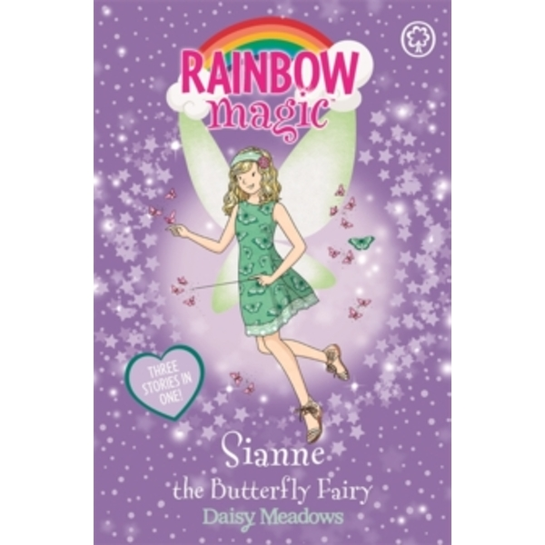 Rainbow Magic: Sianne the Butterfly Fairy : Special