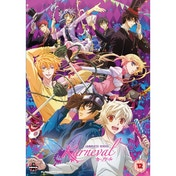 Karneval Complete Series Collection DVD
