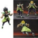Super Broly (Dragon Ball Z) S. H. Figuarts Action Figure - Image 6