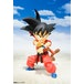 Kid Son Gokou (Dragon Ball Z) Bandai Tamashii Nations SH Figuarts Figure - Image 6