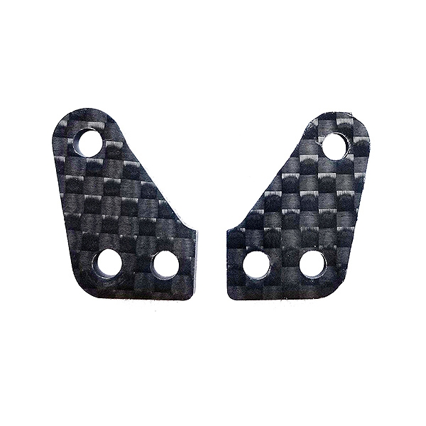 Team Associated B74 Steering Block Arms