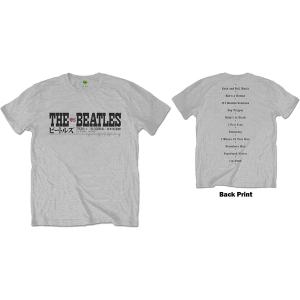 The Beatles - Budokan Set List Men's X-Large T-Shirt - Grey