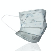 Children's Protective Face Mask - Set of 20