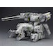 Metal Gear Rex Metal Gear Sold 3 Kotobukiya Model Kit - Image 5