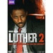 Luther Series 2 DVD - Image 2