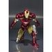 Iron Man Mark VI and Hall of Armor Set (Marvel) Bandai Tamashii Nations Figuarts Figure - Image 7