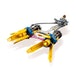 LEGO Star Wars Anakin's Podracer - 20th Anniversary Edition (75258) [Damaged] - Image 3