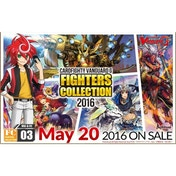 Cardfight Vanguard TCG Fighters Collection 2016 - 10 Packs