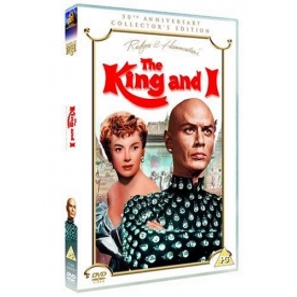 The King And I Special Edition DVD