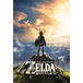 The Legend Of Zelda: Breath Of The Wild - Sunset Maxi Poster - Image 2