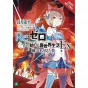 Re Zero Sliaw Ex Dream Lion King: Volume 1