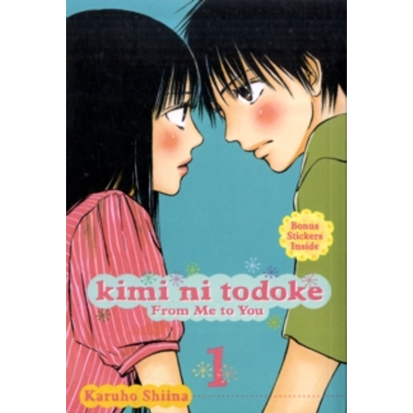 Kimi ni Todoke: From Me to You, Vol. 4 : 4