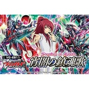 Cardfight Vanguard TCG Requiem At Dusk EB11 Extra Booster Box (15 Packs)