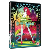 Lupin 3rd The Women Called Fujiko Mine DVD