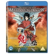 Legend of the Millennium Dragon Blu Ray