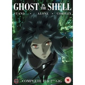 Ghost in the Shell: Stand Alone Complex Complete Series Collection  DVD